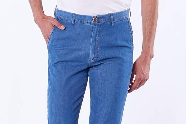 Erkek Kot Pantolon Erkeklerin Alışveriş Sitesi